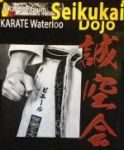 seikukai-dojo-124x150pxl
