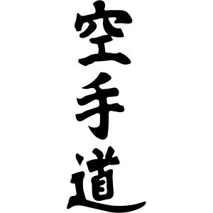 karate-do-kanji